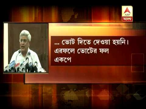 ntnl karat on panchayat pkg new 2607 (видео)