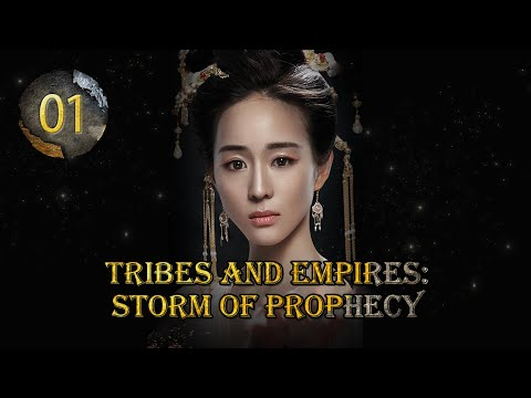 【DUBBED】Tribes and Empires:Storm of Prophecy EP1 | Zhang Jun Ning,DouXiao |九州海上牧云记