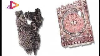 برنامج تراث - السجاد الإسلامي
