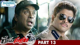 Nonton Race Gurram Telugu Full Movie   Allu Arjun   Shruti Haasan   Brahmanandam   Prakash Raj   Part 13 Film Subtitle Indonesia Streaming Movie Download
