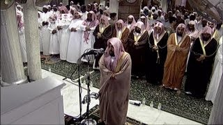 HD| Night 7 Makkah Taraweeh 2013 Sheikh Juhany