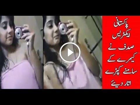Video Pakistani Actress Sadaf Khan Leaked Video Scandal In Washroom download in MP3, 3GP, MP4, WEBM, AVI, FLV January 2017
