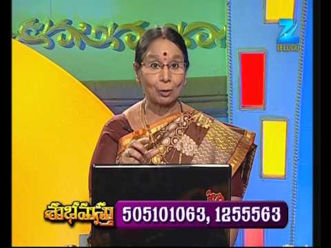 Subhamasthu - Episode 326 - March 07  2014 - Full Episode 07 March 2014 04 PM