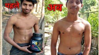 Muscleblaze mass gainer xxl result video