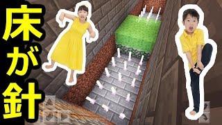 ★マルチ!「2人が床が針アスレチックを作ったよ!」マイクラ作品集★Minecraft ★