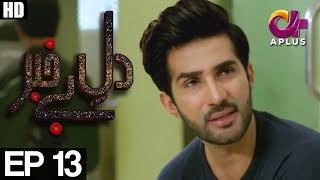 Dil e Bekhabar - Episode 13 Drama Title: Dil-e-Bekhabar Written by : Maha Malik Directed by : Syed Ahmed Kamran Produced by : Kolachi Media OST Singer: Zeb B...