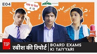 Video Board Exams Ki Taiyari | TSP's Rabish Ki Report E04 MP3, 3GP, MP4, WEBM, AVI, FLV Maret 2018