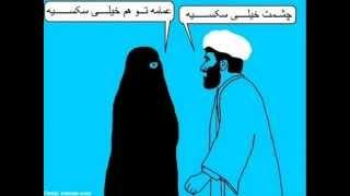 آموزش سکس در یکی از مساجد توسط یک آخوند