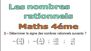 Maths 4ème - Les nombres rationnels Exercice 6