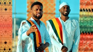Video Yared Negu & Micky Gonderegna - Ethiopiye | ኢትዮጵዬ - New Ethiopian Music 2019 (Official Video) MP3, 3GP, MP4, WEBM, AVI, FLV Maret 2019