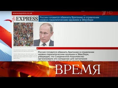 Аналитическая программа «Однако» с Михаилом Леонтьевым. - DomaVideo.Ru