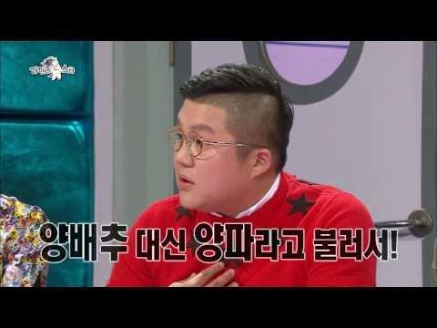 [유머-엽기]---------조세호-최홍만-휘성-레전드-다시보기