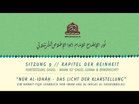 Nur al Idhah 9 | Wann ist Ghusl Sunna & Erwünscht?