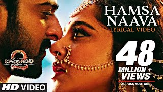Hamsa Naava - Official Song with Lyrics