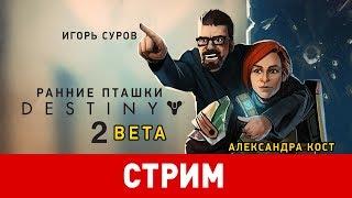 • Занести деньжат любимым стримерам — http://www.donationalerts.ru/r/stopgameruMultistreaming with https://restream.io/