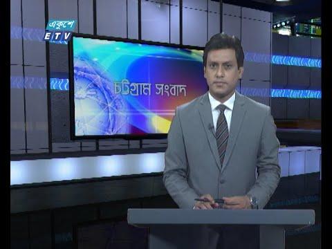 06 PM News || সন্ধ্যা ০৬টার সংবাদ || 24 May 2020 || ETV News