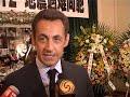 法国总统萨科奇亲自前往中国驻法大使馆吊唁
