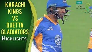 PSL 2017 Match 15: Karachi Kings v Quetta Gladiators Mini Highlights