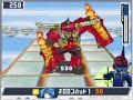Ryuusei no Rockman 2 : Ox Fire