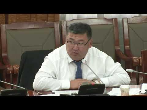 Ц.Туваан: Төсвийн тодотголд нэр нь байхгүй замын ажлуудын санхүүжилтийг тодруулмаар байна
