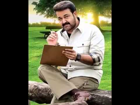 Mohanlal Talking About Chumbana Samaram (kiss Of Love)
