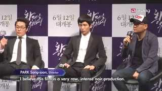 Showbiz Korea - PRESS CONFERENCE OF FOR THE EMPEROR 황제를 위하여 제작발표회