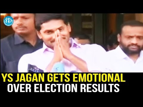 Video YS Jagan gets Emotional over Election Results - Exclusive Live download in MP3, 3GP, MP4, WEBM, AVI, FLV January 2017