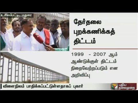 Farmers-in-Usilampatti-threaten-to-boycott-elections-due-inaction-regarding-linking-of-58-canals