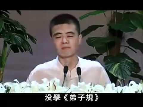 一個22歲中國黑社會青年說的話 萬人點擊感動