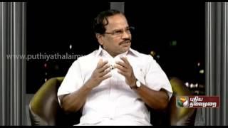 Agni Paritchai : Tamilaruvi Manian (26/01/2014) - Part 1 Puthiya Thalaimurai TV