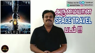Nonton Salyut 7 (2017) Russian Space Travel Movie Review in Tamil by Filmi craft Film Subtitle Indonesia Streaming Movie Download