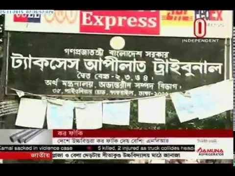Tax evasion (25-11-2015)
