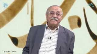 طنز - عبید زاکانی - با اجرای استاد نوح