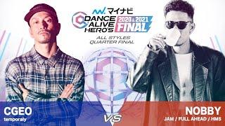 Cgeo vs NOBBY – マイナビDANCE ALIVE HERO'S 2020&2021 FINAL ALL STYLES QUARTER FINAL