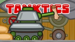 Танкости - мультсериал по игре #WorldofTanks. Это мультяшный мир танков, в котором танчики попадают в различные смешные ситуации - как невероятные, так и аналогичные игровым в #WoT.Танкости #14: https://youtu.be/hsVkWSfBTM8Танкости #16: https://youtu.be/To1p6_H-08kПри съемках мультфильма ни один танк не пострадал! :)Информацию о популярной игре World of Tanks и все, что связано с танками вы можете найти как на официальном сайте игры http://goo.gl/d0Ssbp, так и на популярных танковых ресурсах:➡ Приколы в World of Tanks, World of Warplanes и World of Warships: http://wot-lol.ru/➡ Новости World of Tanks каждый день: http://wot-news.com/➡ Эффективное и увлекательное обучение английскому языку: https://goo.gl/huV76sПоддержите наш канал вашими лайками, комментариями репостами! ;)Ansy Arts в соцсетях:Google+: https://plus.google.com/+AnsyArtsВКонтакте: http://vk.com/ansyartsЖивой журнал: http://ansy-arts.livejournal.com/Наш сайт: http://ansyarts.vspmax.com/Наш клан: http://worldoftanks.ru/community/clans/169430-ANSY/Наш канал: http://www.youtube.com/ansyarts/Наша медиа сеть: https://youpartnerwsp.com/join?2305 Для рефералов - советы по продвижению в подарок ;)Soundtrack by Kairravz: https://soundcloud.com/kairrav/carrera-de-caballos