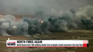 Goseong-gun South Korea  city images : North Korea fires 120 artillery shells from multiple rocket launchers into East Sea