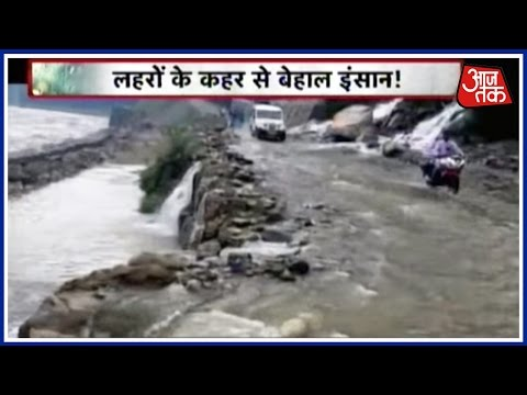 Curfew Of Water In Six Northern States Of India