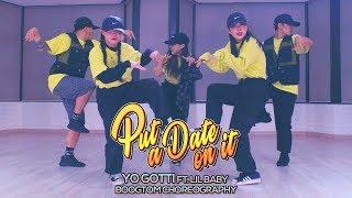 Yo Gotti ft. Lil Baby - Put a Date On It : BoogTom Choreography