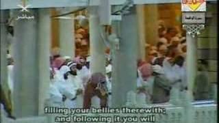 Abdulrahman Al Sudais--surah Al-waqiah