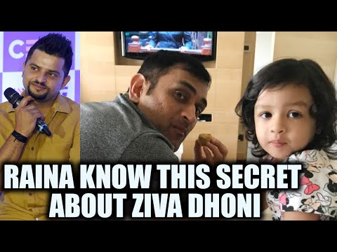 Video MS Dhoni had no clue about Ziva's birth until his close friend revealed the news | Oneindia News download in MP3, 3GP, MP4, WEBM, AVI, FLV January 2017