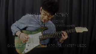 Trinity Rock and Pop Grade 5 - Pink Floyd - Money (Electric Guitar Cover by Joshua)