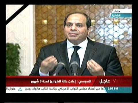 شاهد- كلمة الرئيس السيسي بعد اجتماع مجلس الدفاع الوطني وإعلان حالة الطوارئ