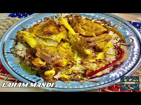 How To Make Laham Mandi (لحم مندي) Recipe by #ChefAneela at Home|Urdu| #arabicmandi #muttonrecipe
