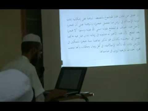 عرض الطالب بوكرموش محمد لبحث التخرج من قسم التخصص