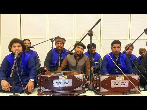 Main Bandi Te Bardi Kalaam Khawaja Ghulam Farid By Shahid Ali Nusrat Qawwal