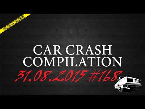 Car crash compilation #168 | Подборка аварий 31.08.2015
