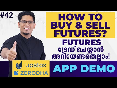 How to Trade in Futures? [DEMO] Why is Futures Better? All You Need to Know |Stock Trading Malayalam