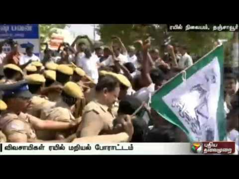Farmers-stages-rail-roko-in-Thanjavur-pressing-various-demands