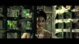 Nonton Hara Kiri Death Of A Samurai   Official Trailer   1 Hd 2011 Film Subtitle Indonesia Streaming Movie Download