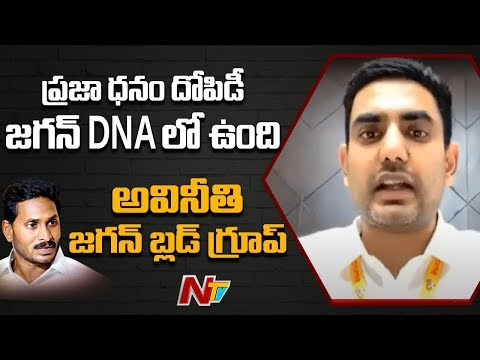 Nara Lokesh Sensational Comments On YS Jagan | TDP Mahanadu